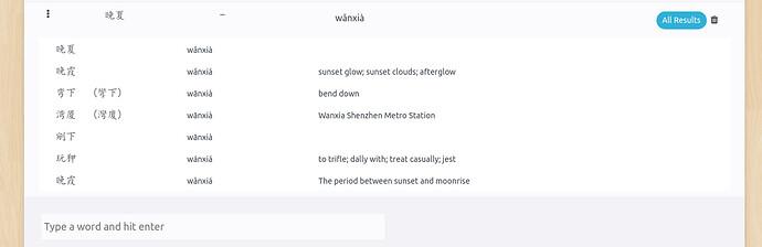 wanxia