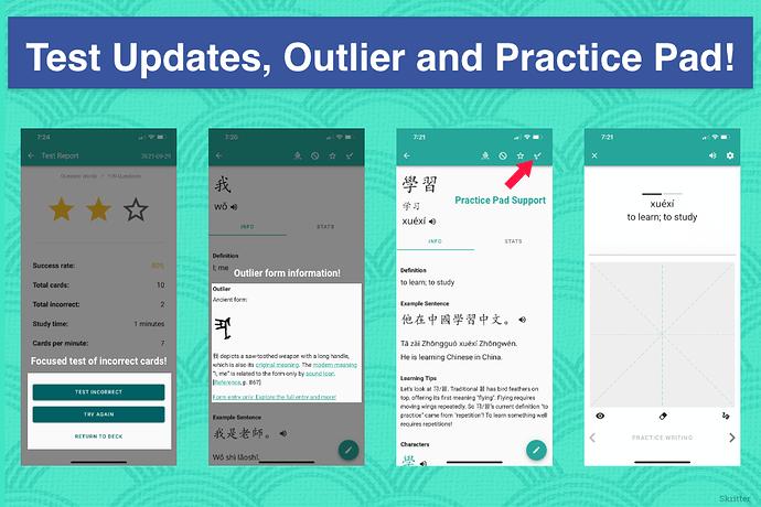 3.7.0 updates