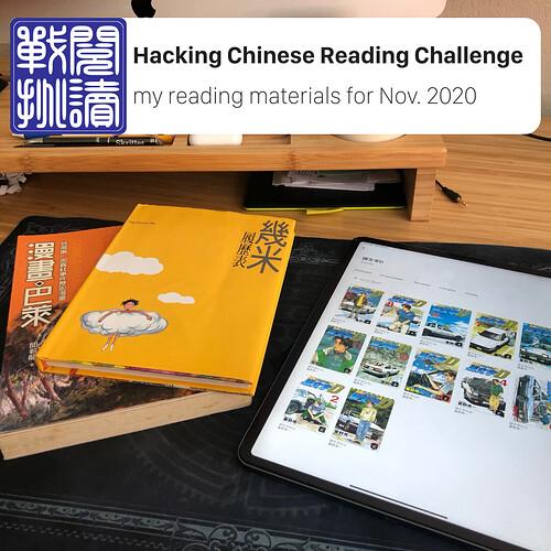 HC challenge 1 – 1