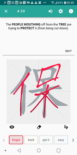 Screenshot_20200814-094937